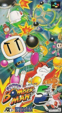 Super Bomberman 5 Gold Cartridge (J)Rom