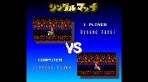 Super Fire Pro Wrestling - Queen's Special  [En by Phil v1.0] ROM