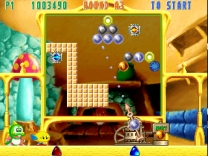 Super Puzzle Bobble  ROM