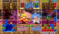 Super Puzzle Fighter II Turbo  ROM