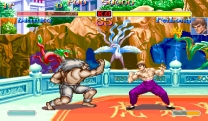 Super Street Fighter II Turbo  ROM