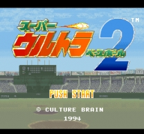 Super Ultra Baseball 2  [En by VX v1.0] ROM