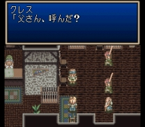 Tales of Phantasia  ROM