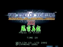 The King of Fighters 2002 Plus  ROM