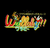 Wallaby!! - Usagi no Kuni no Kangaroo Race  ROM