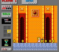Wonder Boy in Monster Land  ROM