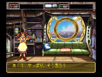 Wonder Project J2 - Koruro no Mori no Jozet  ROM